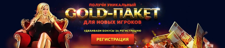 Www happystudio com секретная миссия 39561 играть
