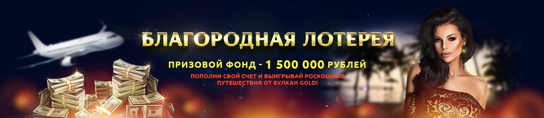 Архангельск игровые автоматы