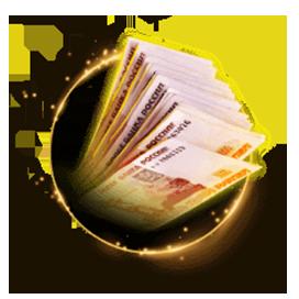 1500 рублей