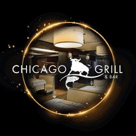Ужин в Chicago