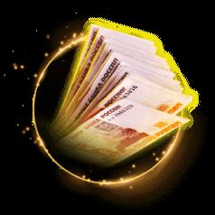 Бесплатные 1500 рублей