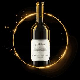 Австрийское вино Sepp Moser