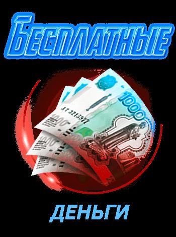 Лотореи онлайн казино